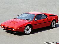 1978 BMW M1 = 262 км/ч. 277 л.с. 5.6 сек.