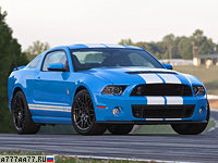 2012 Ford Mustang Shelby GT500 SVT = 322 км/ч. 671 л.с. 3.9 сек.