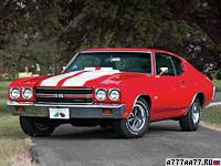 1970 Chevrolet Chevelle SS 454 LS6 Hardtop Coupe = 210 км/ч. 450 л.с. 5.8 сек.