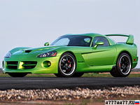 2007 Hennessey Venom 1000 Twin Turbo = 411 км/ч. 1014 л.с. 3.1 сек.